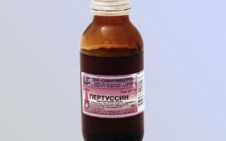 Сироп Пертуссин — при каком кашле принимать, инструкция по применению для всей семьи
