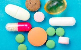 Препарат «Таблетки От Кашля» и другие эффективные таблетки при кашле
