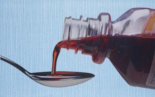Подбираем отхаркивающий сироп от кашля для детей