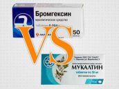 Не вредно ли принимать Бромгексин и Мукалтин одновременно