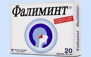 Таблетки или драже Фалиминт — инструкция по применению, цены, отзывы и дешевые аналоги