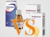 Что лучше Амброксол или Лазолван при кашле и есть ли между ними разница