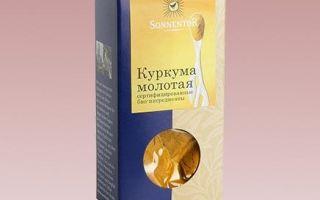 Куркума при простуде и кашле, полезные свойства и рецепты приготовления