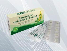 Таблетки Термопсол при кашле у детей и взрослых