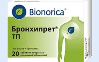 Бронхипрет тп таблетки инструкция по применению, состав, аналоги