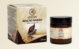 Масло какао при кашле — рецепты, лечебные свойства, показания и противопоказания