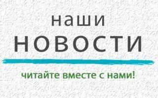 В России ожидается рост числа случаев пневмонии в 2020 году у детей и взрослых