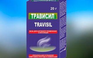 Мазь при кашле Трависил — инструкция от производителя
