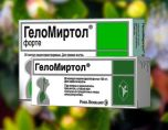 Геломиртол и Геломиртол Форте — капсулы при кашле и синусите