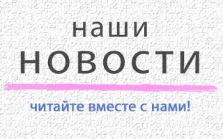 В Новосибирске началась вакцинация медицинских работников от коронавируса