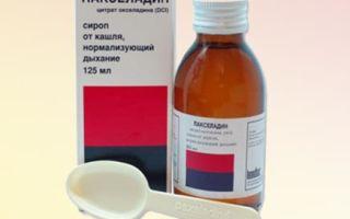 Инструкция по применению и описание лекарственного препарата Пакселадин