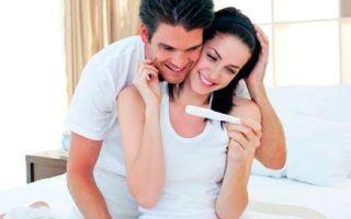 Отхаркивающие средства для беременных — безопасные для малыша