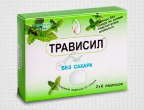 Трависил — таблетки для рассасывания, инструкция по применению