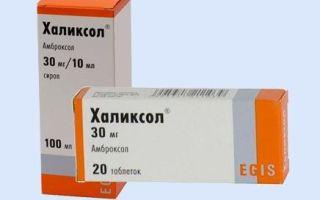 Халиксол в таблетках и сиропе, инструкция по применению для детей и взрослых