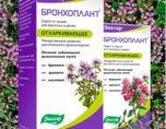 Бронхоплант – инструкция по применению сиропа, цена, отзывы, показания и противопоказания
