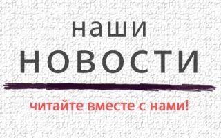 Готовы ли россияне сделать прививку от Covid-19? Опрос от «Единой России»
