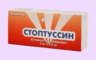 Таблетки Стоптуссин — инструкция по применению, дозировки, состав, аналоги