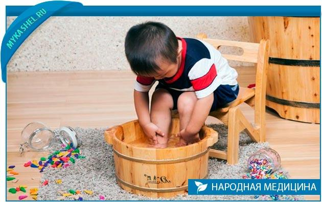 парить ноги ребенку