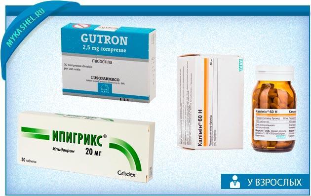 препараты при моченедержании во время кашля