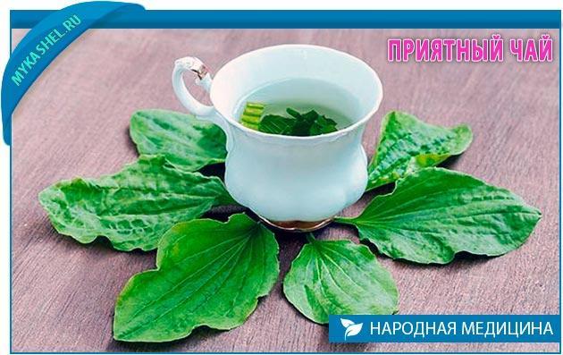 приятный чай от кашля