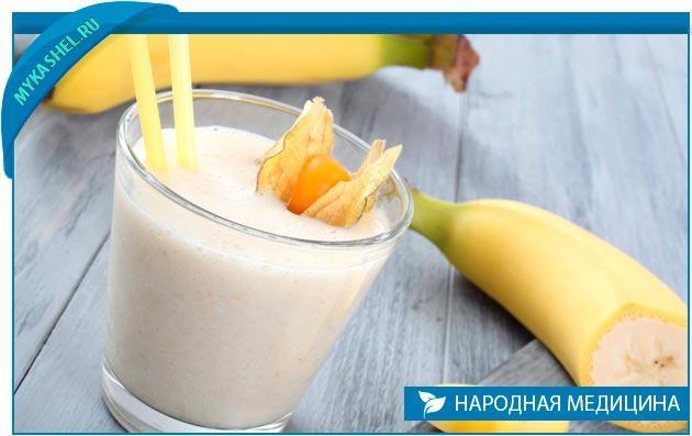 рецепты из бананов от кашля