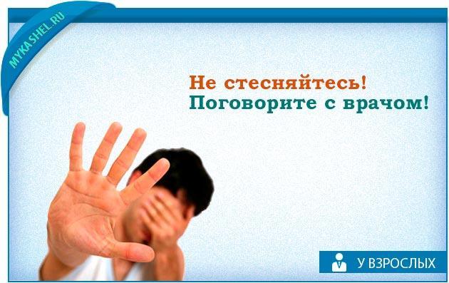 врач должен знать о проблеме мочеиспускания при кашле