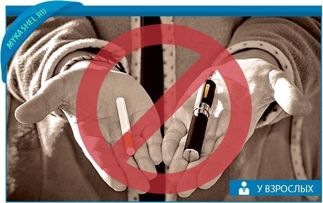 не курите или будет кашель
