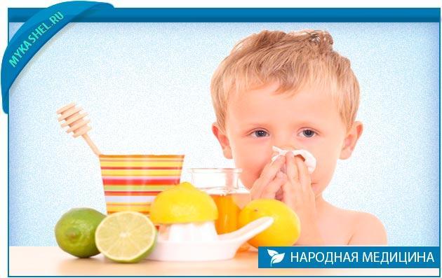 нетрадиционная медицина детям при непродуктивном кашле