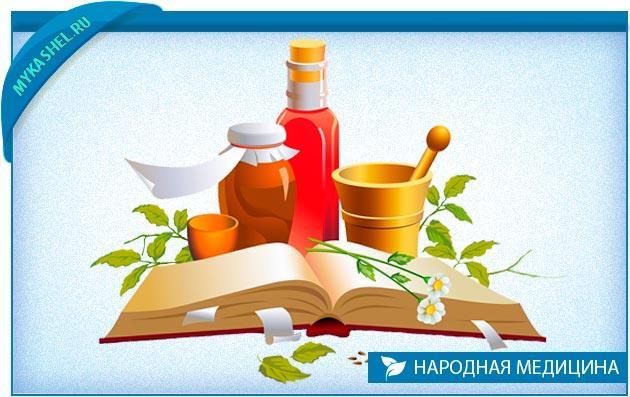 нетрадиционная медицина при лечении сухого кашля