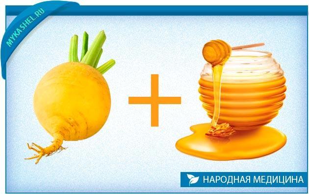 репа с медом
