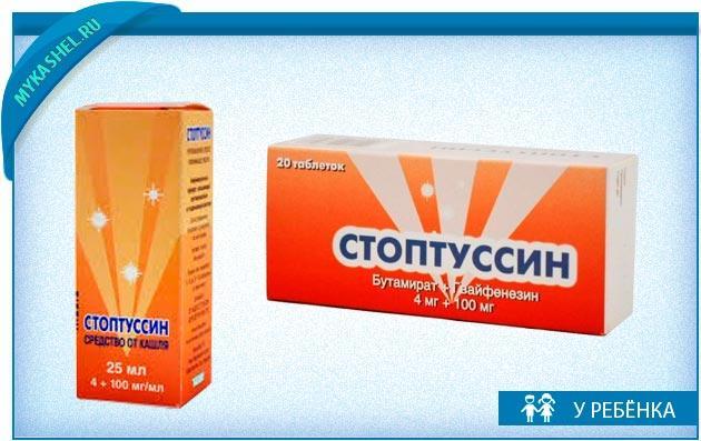 стоптусин в таблетках и каплях