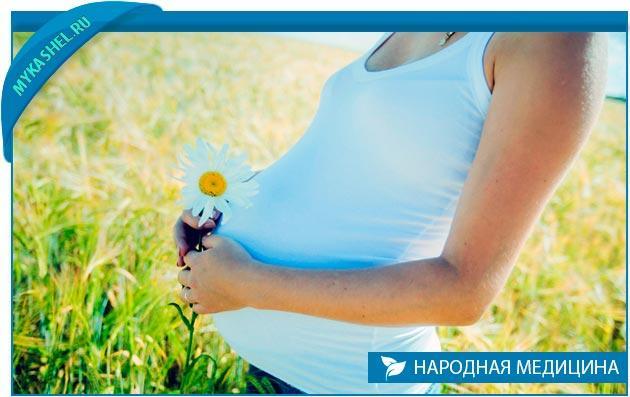 цветок при кашле у беременной