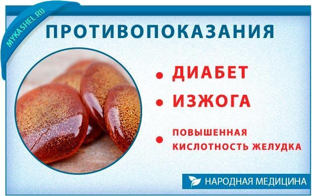 Противопоказания сахара от кашля