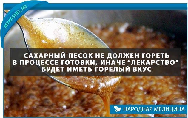 Сахар не должен гореть