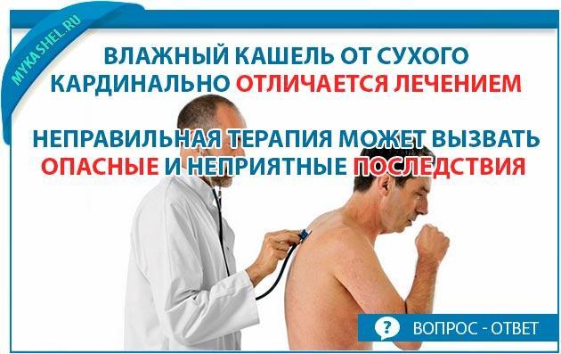 Отличаются лечением