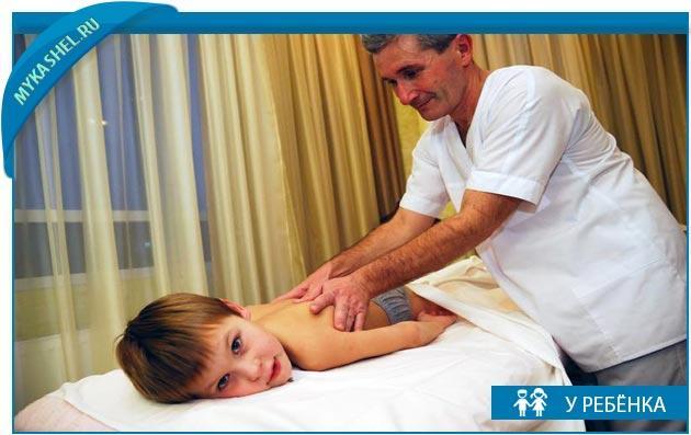 массаж самым любимым деткам при заболеваниях