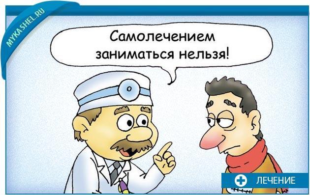 при кашле без температуры идите к врачу