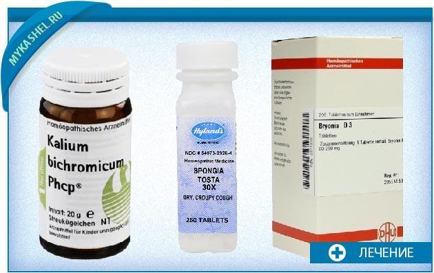 гомеопатические препараты для астматиков