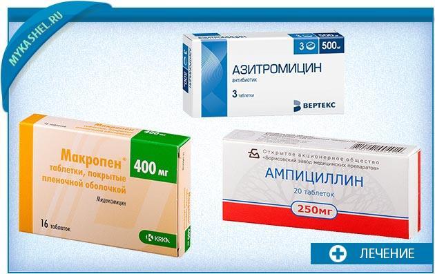 антибиотикотерапия при коклюше