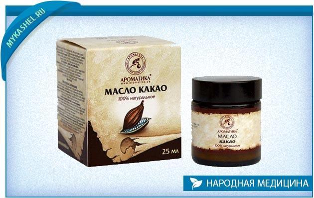 100 процентов натуральное какао