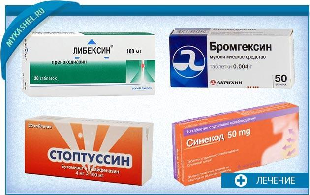 Топ 5 таблеток от кашля при сахарном диабете