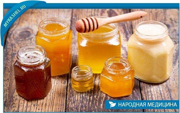 какой мед подходит больше всего