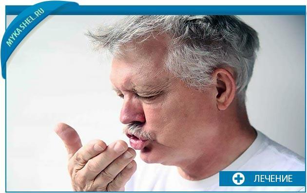 кашель непреодолимые метастазы