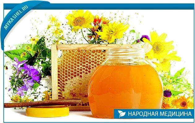 компрессы с медом очень вкусно