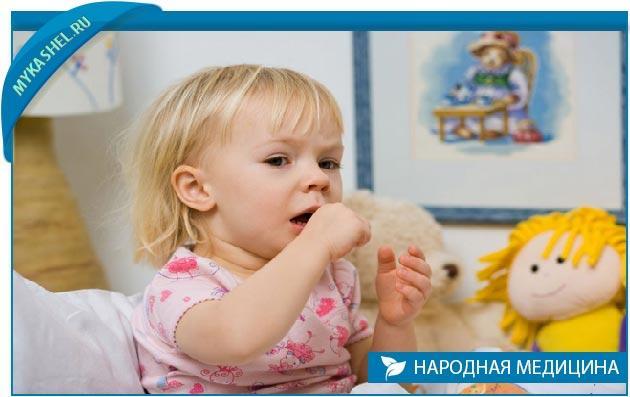 медовый компресс в детском возрасте при разных видах кашля