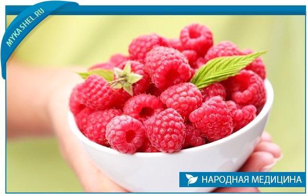 ягоды с грядки