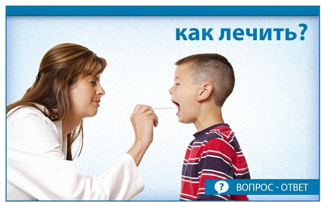 как будем лечить севшее горло и кашель