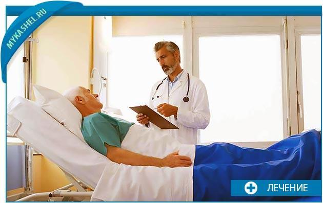 как правильно лечить лежачего больного